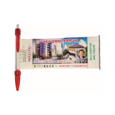 Flag/Banner Pen P152 - Custom Printed Pens Perth